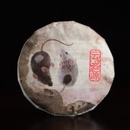 "2020 Yunnan Sourcing ""Year of the Rat"" Ripe Pu-erh Tea Cake from Yunnan Sourcing"