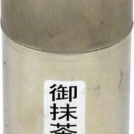 Matcha Powder from Yamakaen