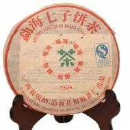 7536 fuhai 2006 from Fuhai Tea Factory