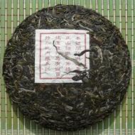 2009 Lao Ban Zhang Premium Raw Pu-erh tea cake from Yunnan Sourcing