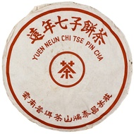 1988 Yuen Neun Hong Tai Chang Aged Raw Pu-erh Tea Cake from Tea Side