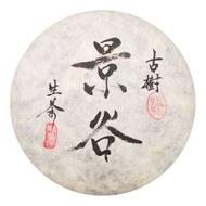 2011 Jing Gu Gushu Raw from Tea Urchin