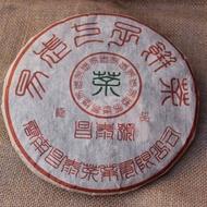 2006 Changtai  Zhenpin Wu Yi Shan Wild Tree    Raw from Changtai Tea Group