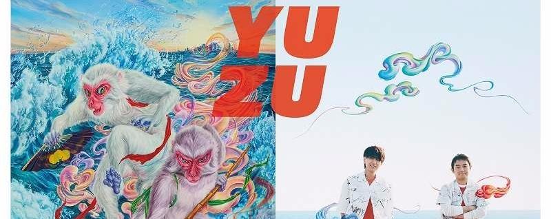 YUZU ASIA TOUR 2016 Summer NATSUIRO