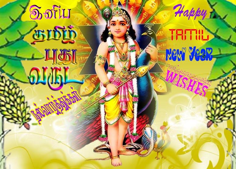 ஸ்ரீதுர்முகி - தமிழ்ப்புத்தா்ண்டு...!!! RWgjgkKKT6DFOrhoDTjA+3