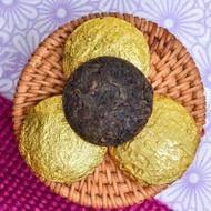 Tieguanyin Xiao Zhong Mini Cake from Verdant Tea