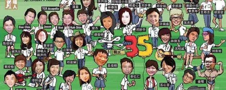 """【明天35】""""歌里同行""""新谣演唱会"""
