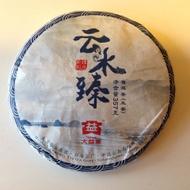 """2016 Menghai """"Yun Shui Zhen"""" Raw Puerh Tea from Yunnan Sourcing"""