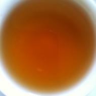 Fujian Supreme GongFu from TeaFirst.com