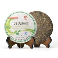 Fengqing Chun Xiang Raw Pu-erh Cake Tea 2008 from Teavivre