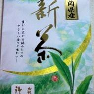 Shizuoka-grown Shincha from Yamagataya