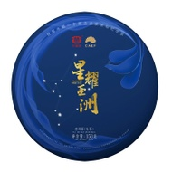 2016 Menghai 'Asian Spirit' cake from Menghai Tea Factory