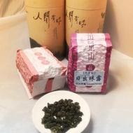 日出珠露茶 from Alishan Rihchu Store | 阿里山日出商店