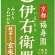 IYEMON Matcha Iri Genmaicha from Ujinotsuyu
