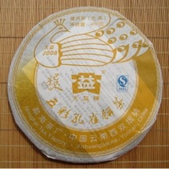 """2008 Menghai """"Peacock of Bada"""" Raw from Menghai Tea Factory"""