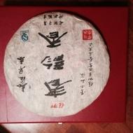 2008 Chunyunxiang Spring Aromatic Pu-erh Tea Cake from Puerh Shop
