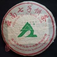 2002 Mengma Qi Zi Bing Cha Raw Puerh Cake 357g from Chawangshop