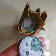 Menghai Ultra-Mini 7 Gram Raw Pu-erh Tea Cakes from Yunnan Sourcing