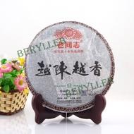 "2011 Haiwan ""Better With Age"" from Haiwan Tea Factory( berylleb ebay)"
