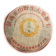 2001 Jing Mai Ancient Tree from The Essence of Tea