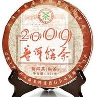 2009 Yunnan COFCO 2009 Chi Tse Cooked Puerh Tea from COFCO  (EBay)