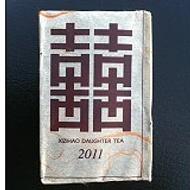 """2011 Xi-Zi Hao """"Zhang Jia Wan, YiWu"""" Small Brick from Hou De Asian Art & Fine Teas"""