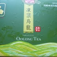 2013 Spring Lu Gu Farmers' Association Oolong Competition Dong Ding Oolong 3-Plum-Flower Winner Tea from Life In Teacup