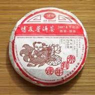 2007 Boyou Chun Jie Ji Nian Bing Cha    Ripe from Boyou Tea Factory