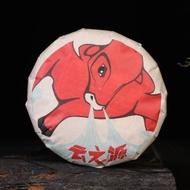 """2021 Yunnan Sourcing """"Ba Wang"""" Ripe Pu-erh Tea Cake from Yunnan Sourcing"""