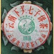 2005 Xiaguan 8613 Raw Pu-erh tea cake * 357 grams from Yunnan Sourcing