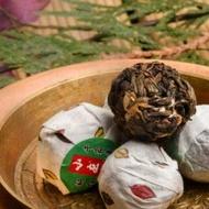 Qianjiazhai Sun Dried Black Tea Dragon Pearls from Verdant Tea