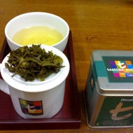 Mao Feng Fragrant from Dilmah