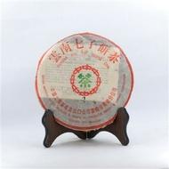 1995 CNNP Zhong Cha 7542 Tiepai    Raw from CNNP