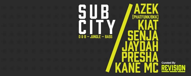 23JAN : SUB CITY [D&B-JUNGLE-BASS]