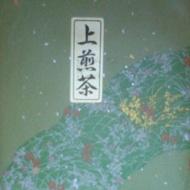 Sencha Jyo from Yoshikawa