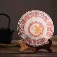 2005 CNNP Big Yellow Mark Raw Pu-erh Tea Cake from CNNP (Yunnan Sourcing)