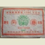 "2004 Longyuan Hao ""1366 Thai Calendar"" Raw Puerh Tea Brick from Yunnan Sourcing"