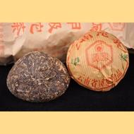 """2002 Feng Qing """"Jia Ji Tuocha"""" from Yunnan Sourcing"""