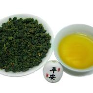 Sunlinksea Long Fengxia high mountain Oolong tea from Tea Mountains