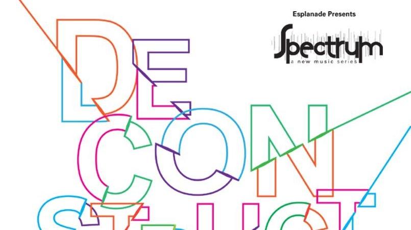 EDQ: Deconstructed
