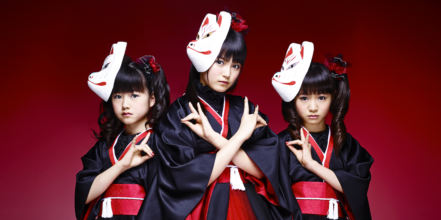 BABYMETAL releases new song, announces Yuimetal's departure