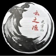 2015 Yunnan Sourcing Wu Liang Mountain Wild Arbor Raw Pu-erh Tea cake from Yunnan Sourcing