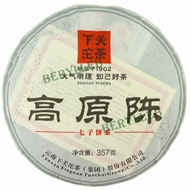 "2013 Xia Guan ""High Moutain Aged Raw Pu'er Tea"" from Xia Guan tea ( Berylleb on Ebay)"