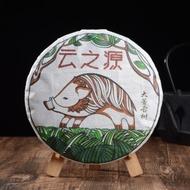 """2019 Yunnan Sourcing """"Autumn Da Qing Gu Shu"""" Raw Pu-erh Tea Cake from Yunnan Sourcing"""