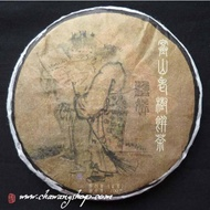 "2013 Chawangpu ""Shuang Shu"" Xiao  Raw from Chawangshop"