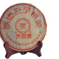 2006 Changtai Yichanghao from Yunnan Changtai Group