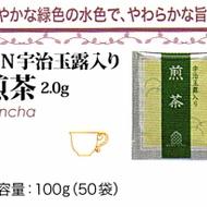 Sencha from White Noble Tea