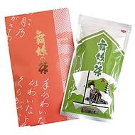 "Karigane ""Ikkyu no Sato"" from Maiko"