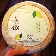 2013 Accordance Jingmai Shan Sheng from Dian Cha Tea Industry Co., Ltd.