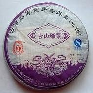 2008 Mengku Purple Buds Green Pu-erh Tea Cake from PuerhShop.com